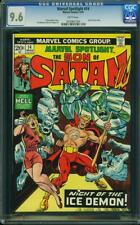 MARVEL SPOTLIGHT #14 CGC 9.6 Son of Satan app! 1st Ikthalon! Last 20 cent issue!