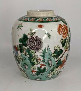 Chinese Antique Porcelain Famille Verte Ginger jar Double Ring - Kangxi Period ?