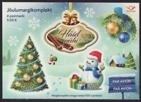 ESTONIA 2017 Christmas Unique Cinnamon Fragrance Scented odd shape stamps Aroma