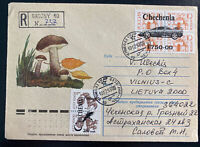 1993 Grozny Russia Airmail registered Cover To Vilnius Lithuania