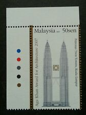 Malaysia Aga Khan Award For Architecture 2007 Twin Tower (stamp color code) MNH