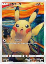 "Pokemon Karte - Pikachu ""The Scream"" 288/SM-P Munch Promo | JP NM"