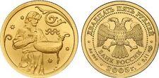 25 Rubel Russland St 1/10 Oz Gold 2005 Zodiac / Aquarius Wassermann 水瓶座 Unc