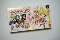 Super Famicom Sailor Moon Bishoujo Senshi Super S Fuwa Panic boxed JP SFC game