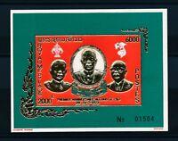 Laos 1975 Embossed Gold Foil PeaceTreaty Agreement Mint NH Souvenir Sheet Anniv