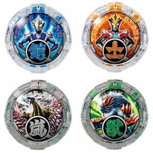 Bandai Ultraman R/B DX Lube Crystal Set 03