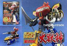 Bandai Super Minipla Zyuranger Daizyuzin Power Rangers Mighty Morphin Megazord