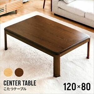 Rectangular Kotatsu Table 120x80cm Simple Center Table in 2 colors from Japan