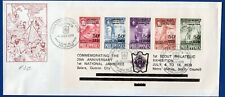 PHILIPPINES - ENVELOPE FDC SCAUT SHEET 4 JULY 1979