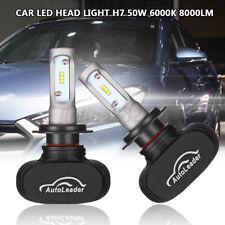 2 x H7 50W LED Car Headlight Bulb Conversion Kit  Hi-Low Beam 6000K Bright White