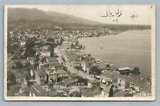 Izmir Turkey RPPC Rare Smyrna Turkish Antique Photo Postcard 1910s