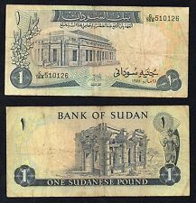 1 pound Bank of Sudan 1970 BB/VF  *
