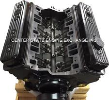 Reman 5.7L, 350,V8 Pre-Vortec GM Marine Engine. Replaces Volvo/OMC years 1987-95