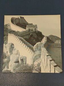 Wall Of China Print On Canvas 50cm. X 50cm.