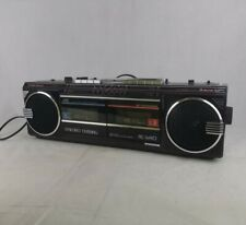 Vintage Boombox JVC Portable Stereo Radio Cassette Recorder RC-W40 - Metallic