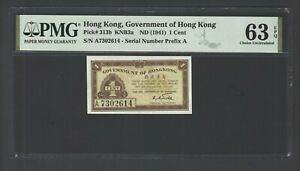 Hong Kong One Cents ND(1941) P313b Uncirculated Grade 63