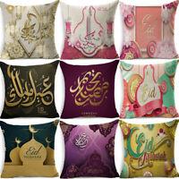 Eid Mubarak Cushion Cover Cotton Linen Ramadan Mubarak Party Pillows Cover