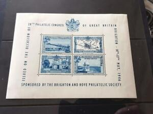 GB-BRIGHTON-1963 PHIL CONGRESS OF GREAT BRITAIN-MIN SHEET-4 STAMPS-BLUE-MINT