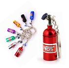 Simulation Mini Nitrous Oxide Bottle Aluminum FOR RC CAR 1:8 1:10 1:18 HSP