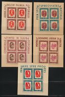 Romania 1946 MNH Mi 993-997 Sc B332-B336 set of KLB Agriculture,Industry,Science