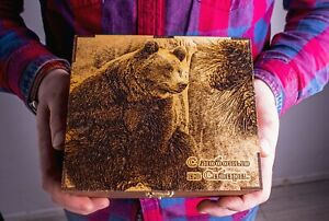 """Exclusive wooden gift box (gift set) """"Siberian bear"""" with love from Siberia New"""