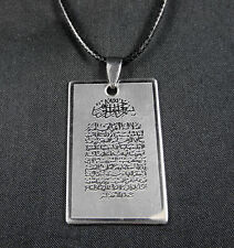 & necklace ! Pu Leather Chain Stainless steel allah quran islam square pendant