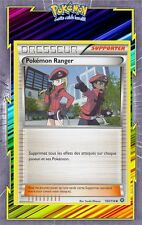 🌈Pokemon Ranger-XY11:Offensive Vapeur - 104/114 - Carte Pokemon Neuve Française