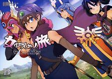 Onna Yuusha no Tabi Dragon Quest III Hero DA HOOTCH ShindoL 43p Doujinshi Anime