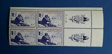 "TIMBRE FRANCE POSTE MILITAIRE. LVF. ""BORODINO"" 1942. BLOC DATE N°YT 6 . NEUF.**"