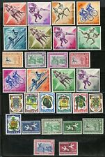 REPUBLIC OF GUINEA LOT OF MINT STAMPS AS SHOWN