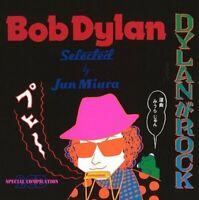 BOB DYLAN-DYLAN GA ROCK-JAPAN 2 CD Ltd/Ed +Tracking Number