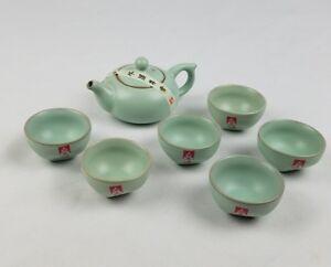 Japanese tea set porcelain cups teapot green set of 7 gift box