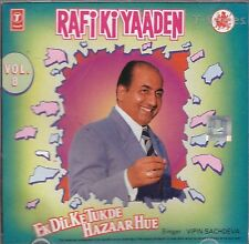 RAFI KI YAADEN - EK DIL KE TUKDE HAZAAR HUE - VOL 8 - BRAND NEW CD SONGS