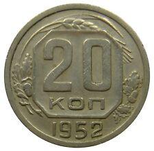 (M83) - Russland Russia - 20 Kopeken Kopeks 1952 - Staatswappen - VF - Y# 118
