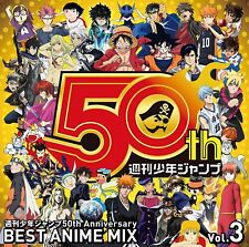 SHUKAN SHONEN JUMP 50TH ANNIVERSARY BEST ANIME MIX VOL. 3 JAPAN IMPORT CD