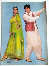 Bollywood Actor Actress Poster - Shah Rukh Khan - Kajol - 12 inch X 16 inch