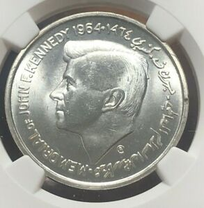 UAE Sharjah -1964 Silver 5 Rupees - John F. Kennedy - NGC MS63