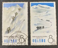 China 1965 Chinese Mountaineering Achievements