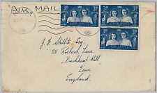 Royalty - SOUTH AFRICA  -  POSTAL HISTORY - COVER to ENGLAND 1947