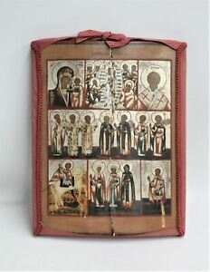 "Russian Religious Orthodox Saint Iconography 17"" x 13.5"" Lined Wooden Plaque"