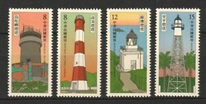 REP. OF CHINA TAIWAN 2018 LIGHTHOUSES COMP. SET OF 4 STAMPS IN MINT MNH UNUSED
