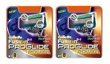 Gillette Fusion Proglide Power 16 lames (2x8 ou 4x4)