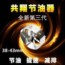 38-43mm 3Generation Turbo Fuel Gas Saver Oil Accelerator Increase Air-Fuel Ratio