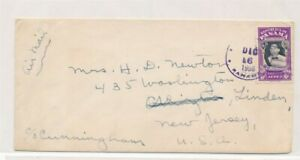 D174397 Panama Airmail Cover 1956 New Jersey USA