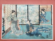 Fine Antique Japanese Watercolor Painting