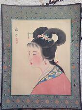 PEINTURE SUR SOIE 12 PORTRAITS DE FEMMES CHINOISES. ART ASIATIQUE CHINE COIFFURE