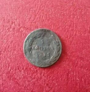 GREECE 1 LEPTON 1833 COINS  OTHON