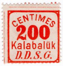 (I.B) Austria Cinderella : Danube Steamship Company 200c (Turkey)