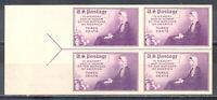 US Stamp (L146) Scott# 754, Mint NH, Nice Horizontal Line Block, Arrow, Margin