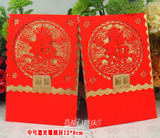 Chinese New Year Fook red packet pocket envelope 6pcs